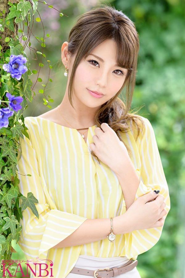 穂花紗江 元RQのシングルマザーセックス画像