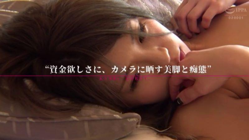シングルマザー 穂花紗江 セックス画像 25