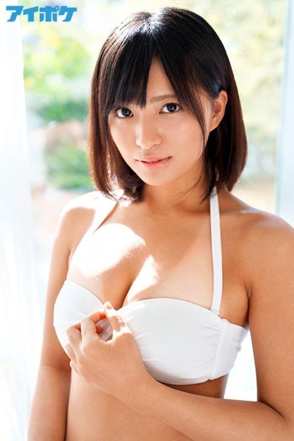 根尾あかり 超敏感で早漏な日焼け美少女セックス画像