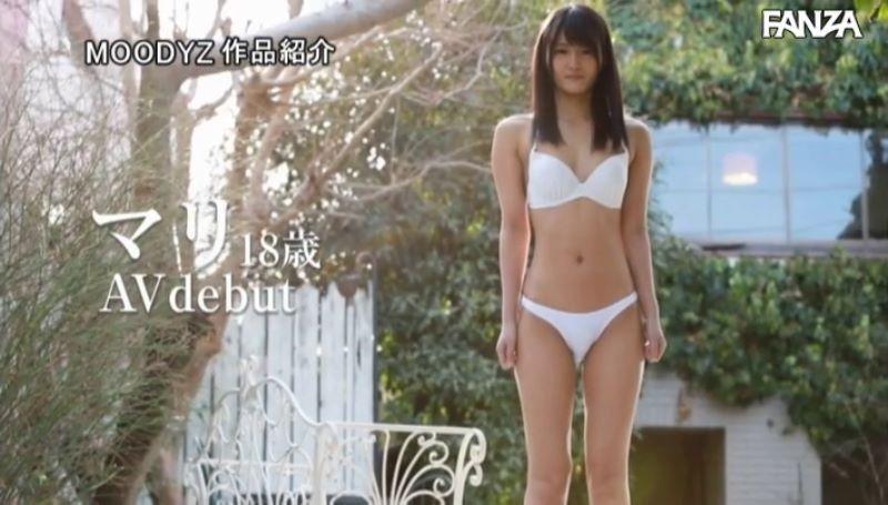 女子大生 加賀美まり セックス画像 14