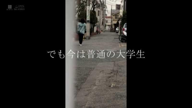 元グラドル 石原莉紅 エロ画像 19