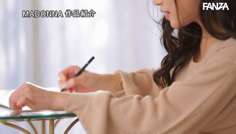 グラマラス人妻 永井マリア セックス画像 21