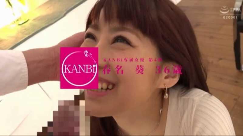 変態人妻 春名葵 セックス画像 13