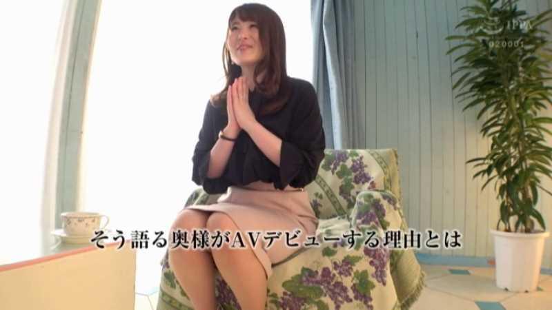 ピアノ講師 一ノ瀬菫 セックス画像 13