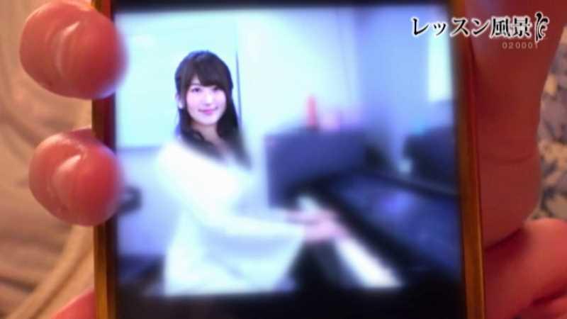 ピアノ講師 一ノ瀬菫 セックス画像 21