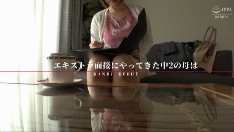 子持ち人妻 赤瀬尚子 セックス画像 17