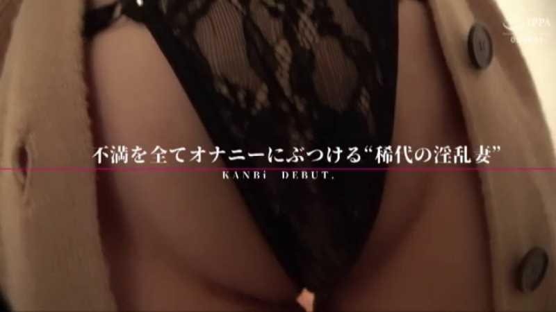 子持ち人妻 赤瀬尚子 セックス画像 22