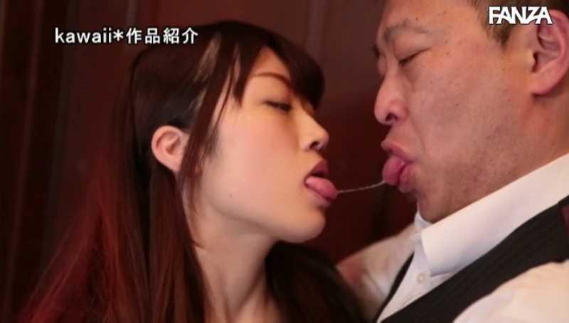 笠木いちか セックス画像 40