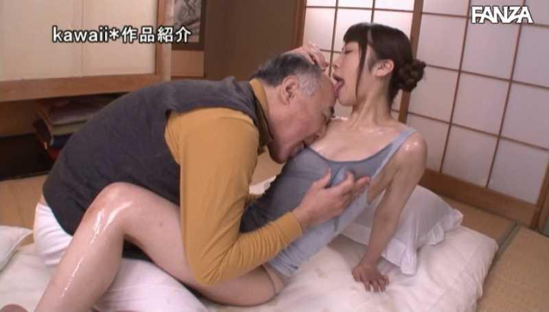 笠木いちか セックス画像 61