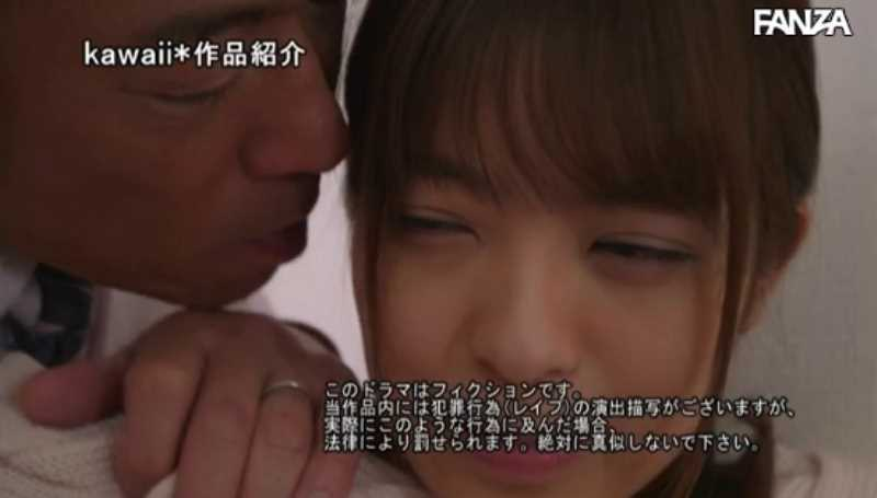 娘と父親の近親相姦レイプ画像 51