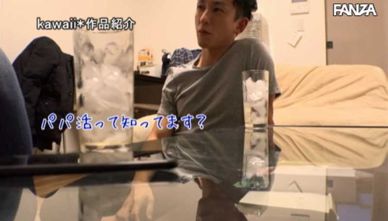 ごっくん女子大生 ひなのちゃん セックス画像 13
