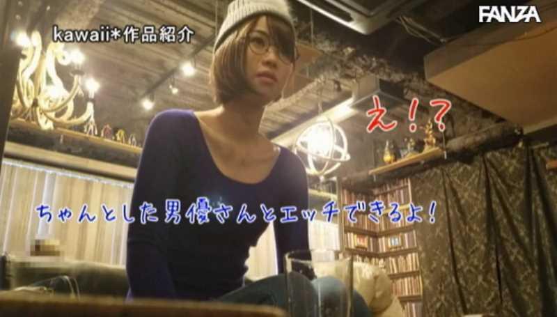 ごっくん女子大生 ひなのちゃん セックス画像 34
