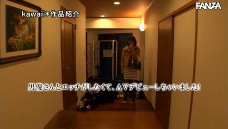 ごっくん女子大生 ひなのちゃん セックス画像 35