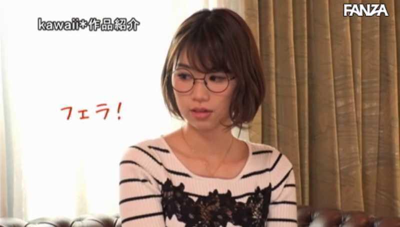 ごっくん女子大生 ひなのちゃん セックス画像 38