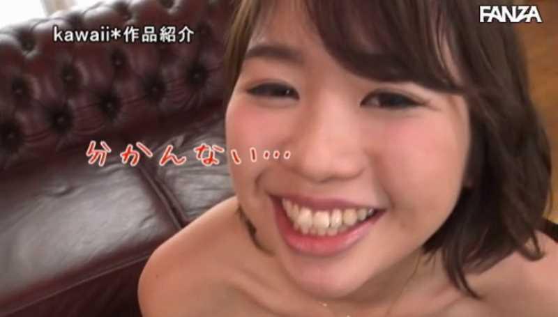 ごっくん女子大生 ひなのちゃん セックス画像 48