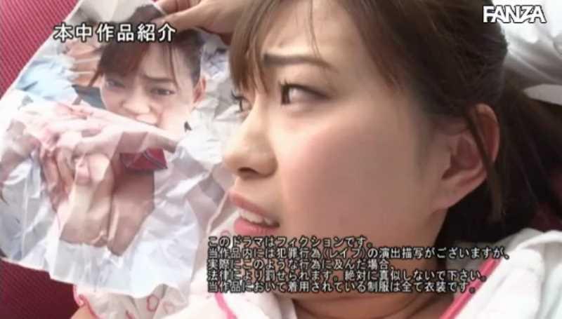 美谷朱里 痴漢 孕ませレイプ画像 46