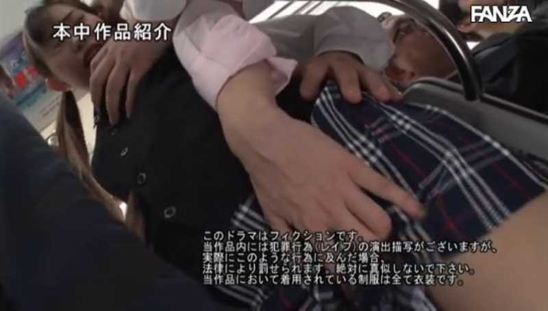 美谷朱里 痴漢 孕ませレイプ画像 59