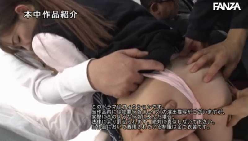 美谷朱里 痴漢 孕ませレイプ画像 62