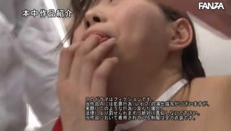 美谷朱里 痴漢 孕ませレイプ画像 75