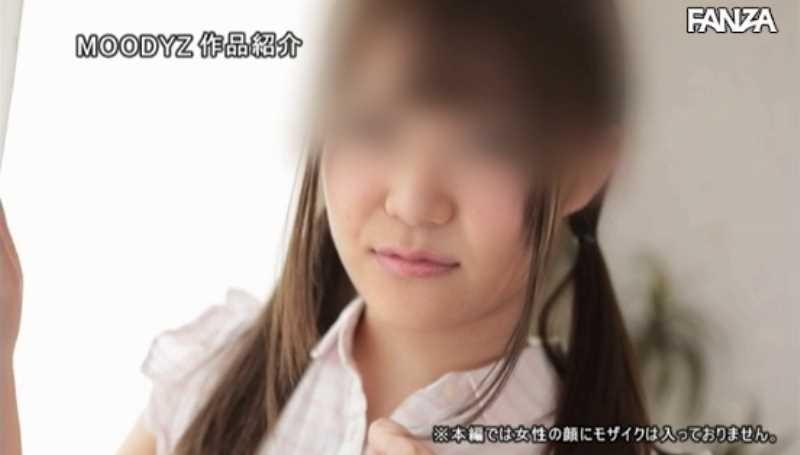 爆乳な妹 長濱もも セックス画像 13