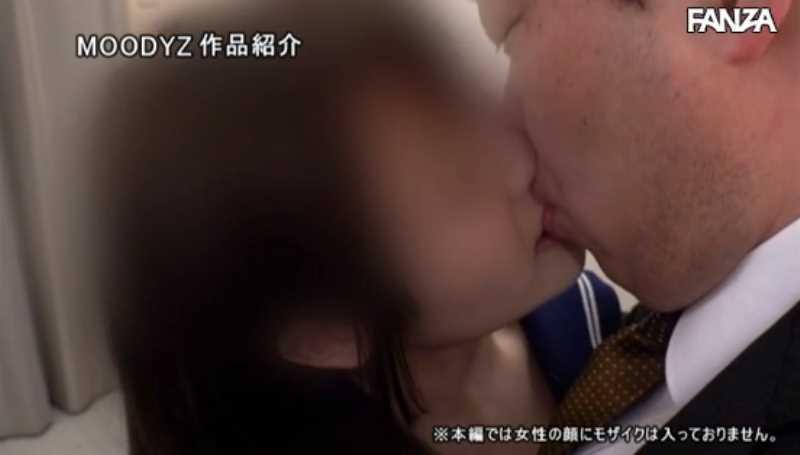 爆乳な妹 長濱もも セックス画像 40