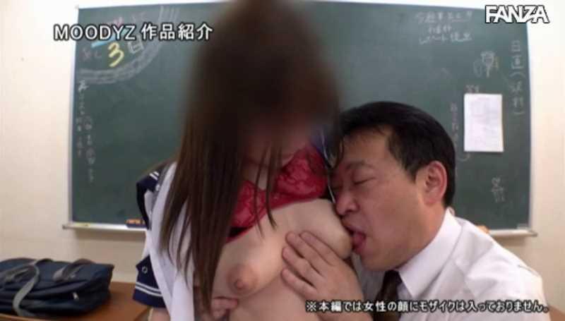 爆乳な妹 長濱もも セックス画像 41