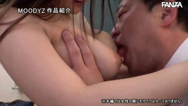 爆乳な妹 長濱もも セックス画像 43