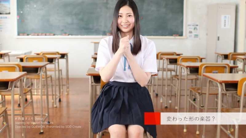 健康優良娘 西倉まより セックス画像 25