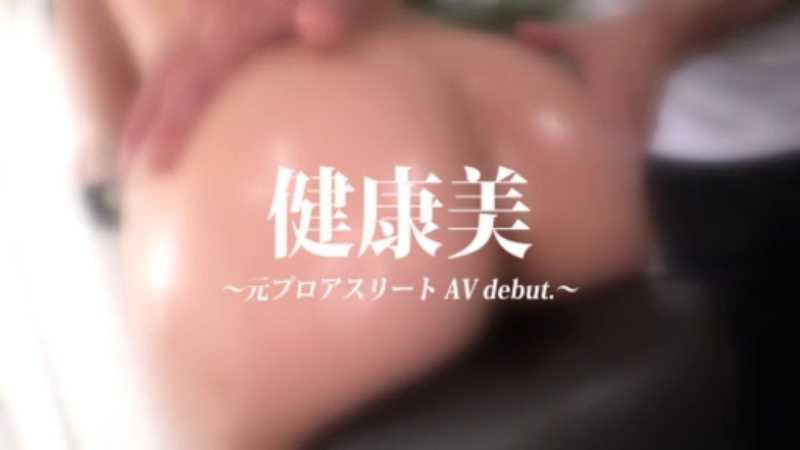 筋肉美女 沢原佑香 セックス画像 15