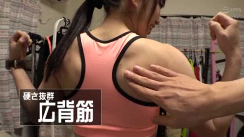 筋肉美女 沢原佑香 セックス画像 20