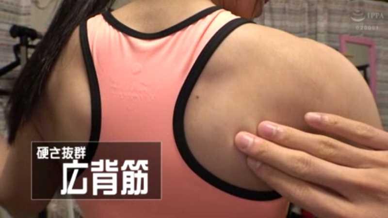 筋肉美女 沢原佑香 セックス画像 21