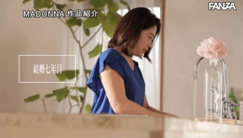 人妻キャリアウーマン 上野朱里 セックス画像 17