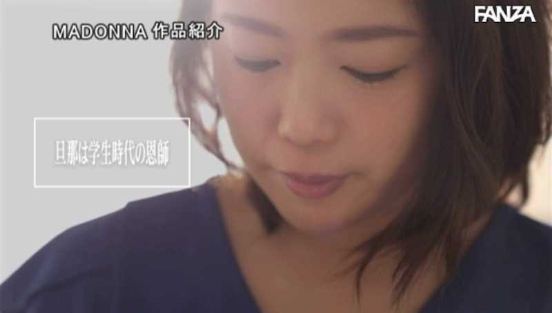 人妻キャリアウーマン 上野朱里 セックス画像 18
