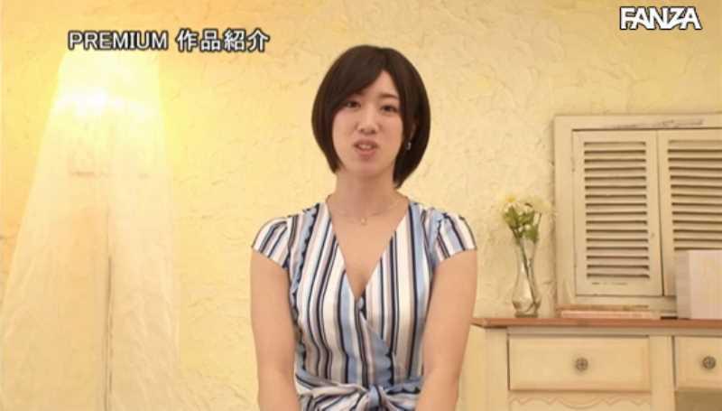 爽やか女子アナ 竹内有紀 セックス画像 16