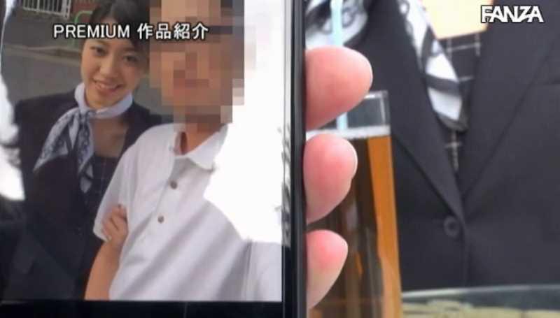 三田ひかり 首絞めセックス画像 18
