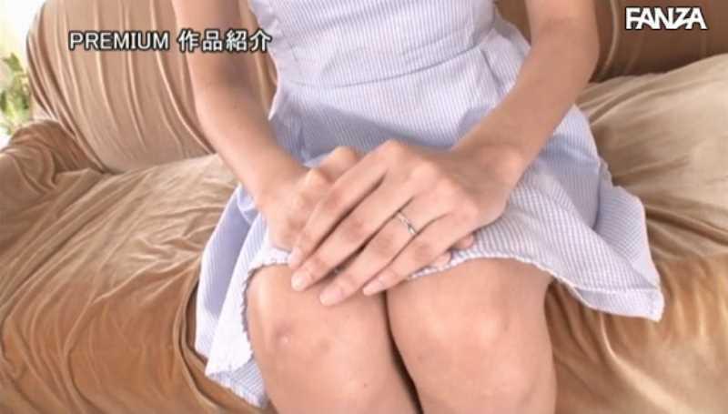 三田ひかり 首絞めセックス画像 20