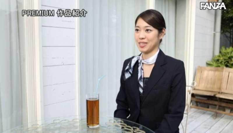 三田ひかり 首絞めセックス画像 30