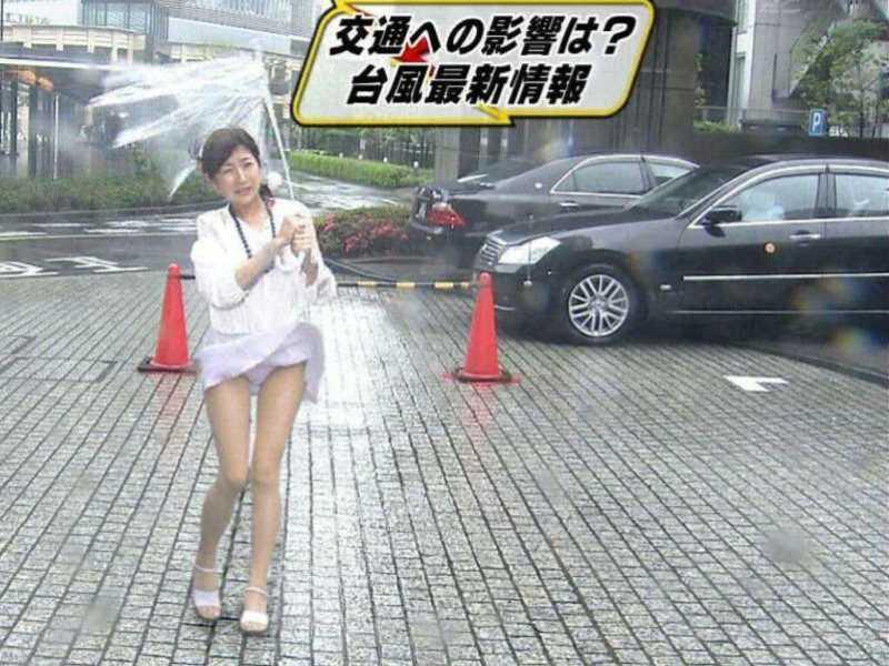 台風 エロ画像 1
