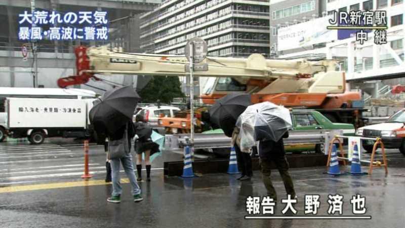 台風 エロ画像 2