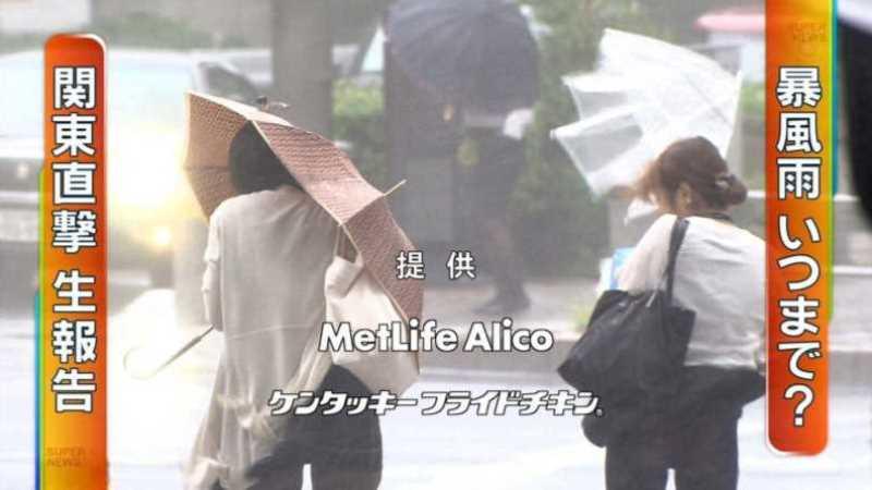 台風 エロ画像 3