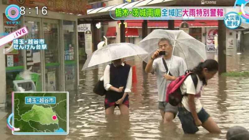 台風 エロ画像 6