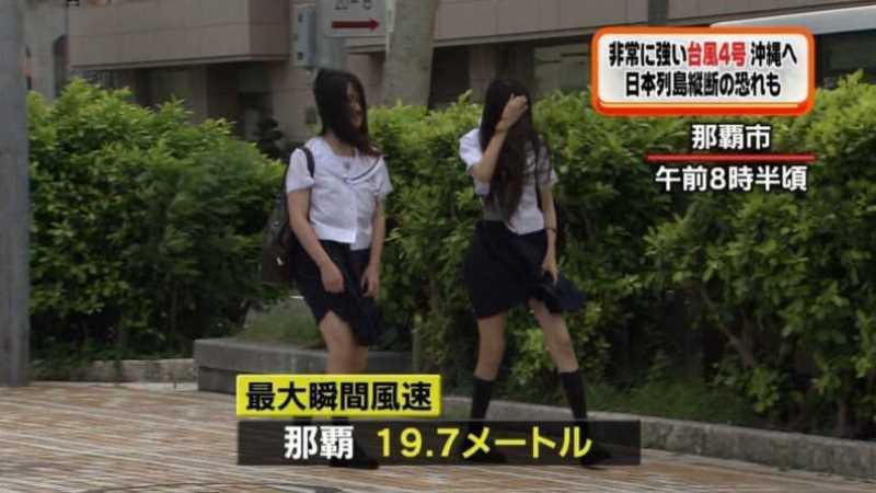 台風 エロ画像 7