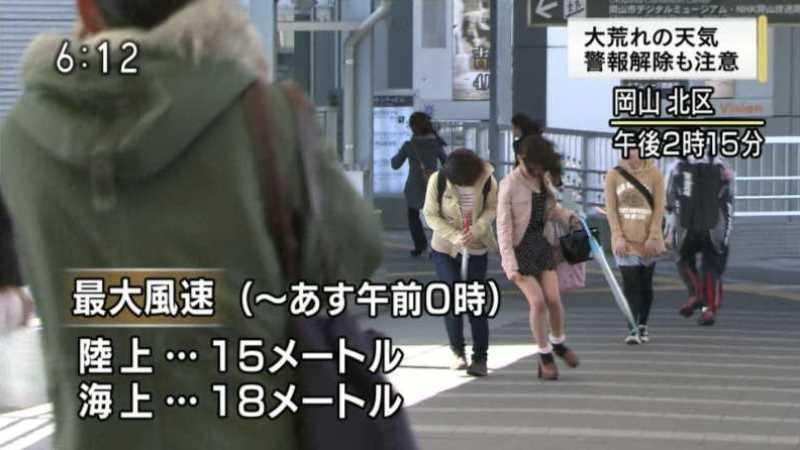 台風 エロ画像 8
