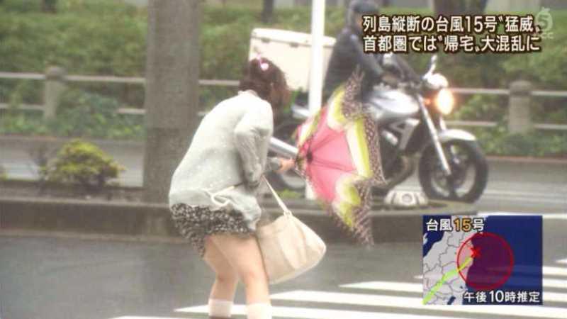 台風 エロ画像 9