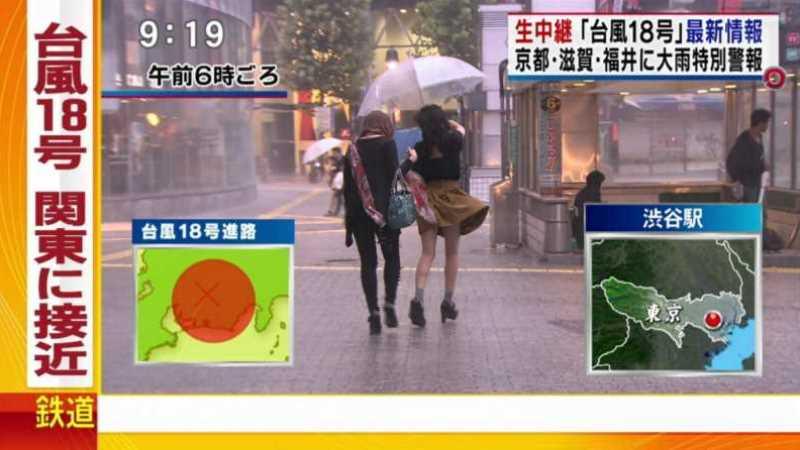 台風 エロ画像 10