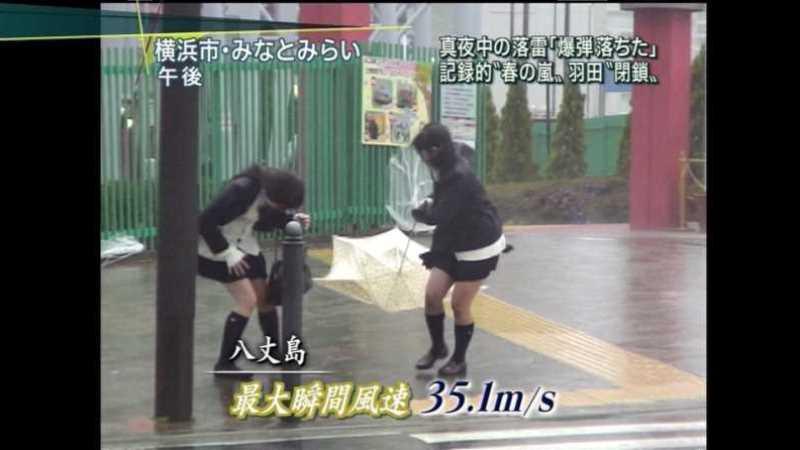 台風 エロ画像 14
