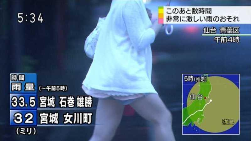 台風 エロ画像 16