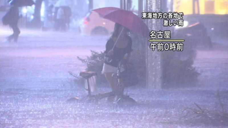 台風 エロ画像 18