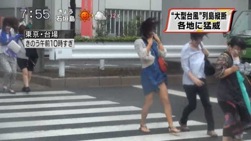 台風 エロ画像 22