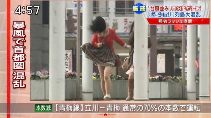 台風 エロ画像 23